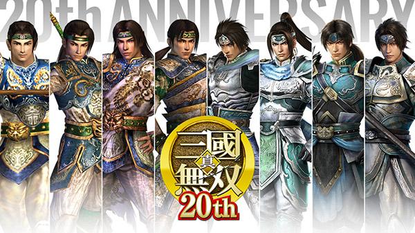 dynasty warriors 20
