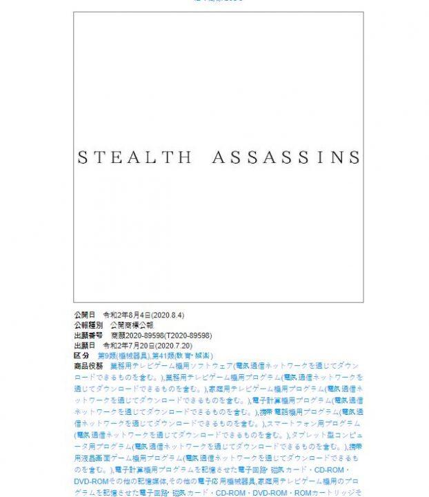 stealth assassins