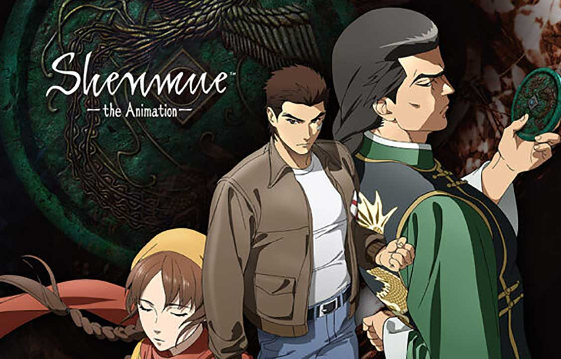 shenmue animation