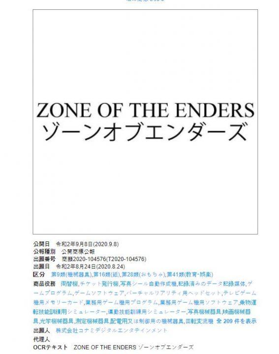 zone of the enders japan