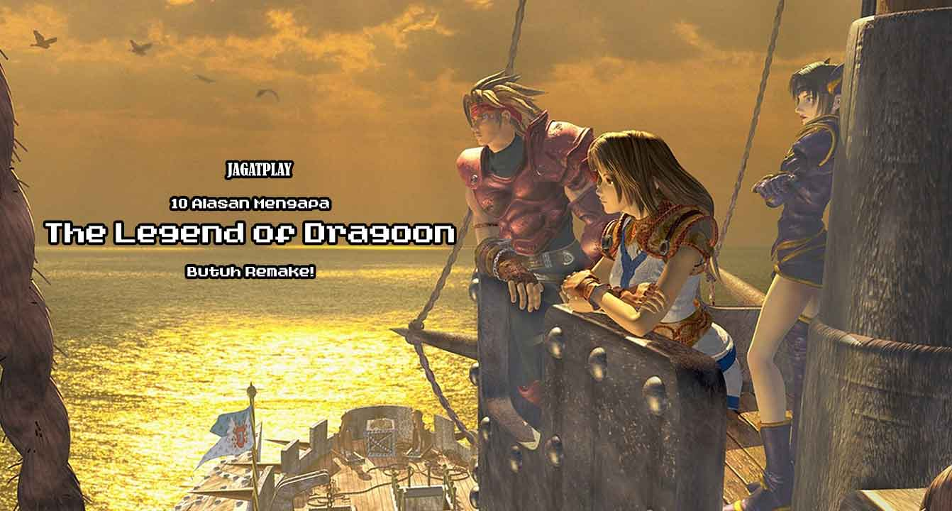 the legend of dragoon1 1