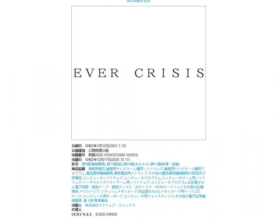 ff vii ever crisis
