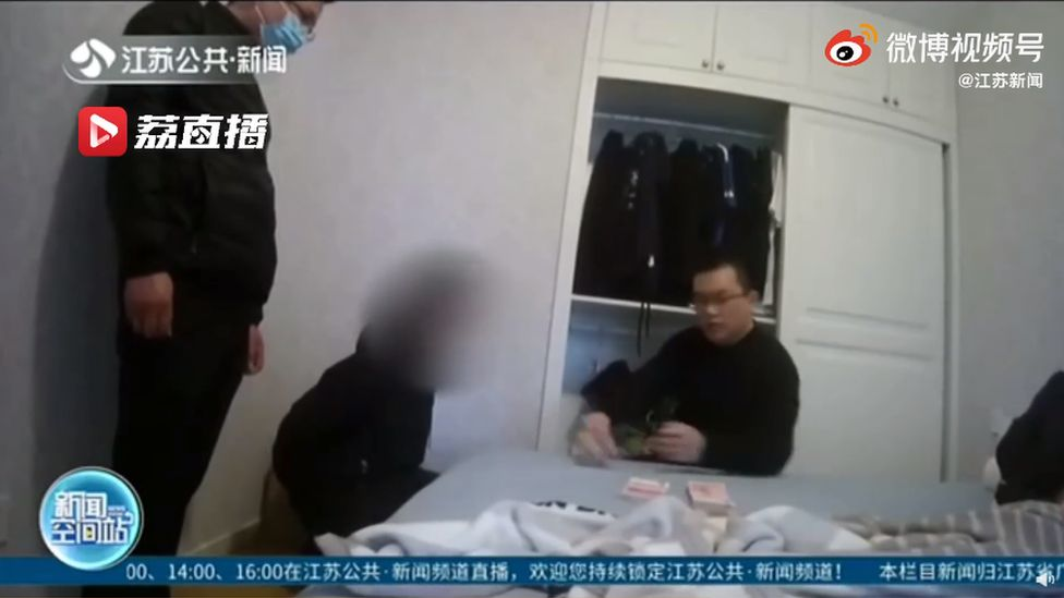 china online cheat1