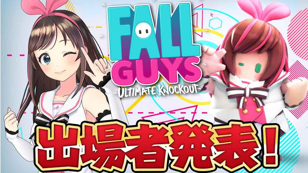 fall guys1