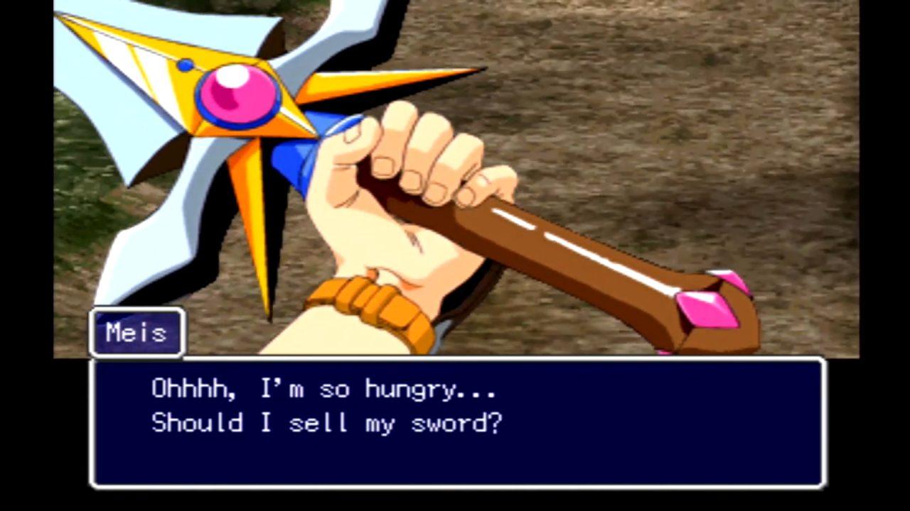 thousand arms sword