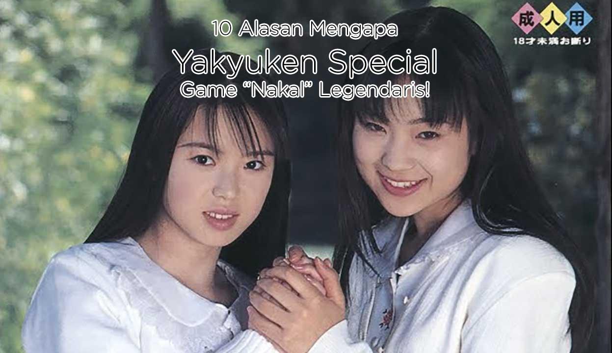 yakyuken special cover 1