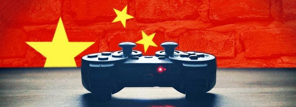 china gaming1